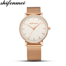 Shifenmei S1075A Women's Watches Fashion Women Wrist Watch Luxury Ladies Watch Women Bracelet Reloj Mujer Clock Relogio Feminino women s watches fashion women wrist watch luxury ladies watch women bracelet reloj mujer clock relogio feminino
