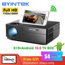 BYINTEK K19 Volle HD 1080P Projektor (Optional Android 10,0 TV Box) 300 zoll 1920x1080 Video Beamer,LED Proyector für 3D 4K Kino(China)