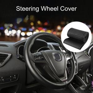 Чехол на руль дышащий Удобный нескользящий универсальный из искусственной кожи чехол рулевого колеса автомобиля с иглами