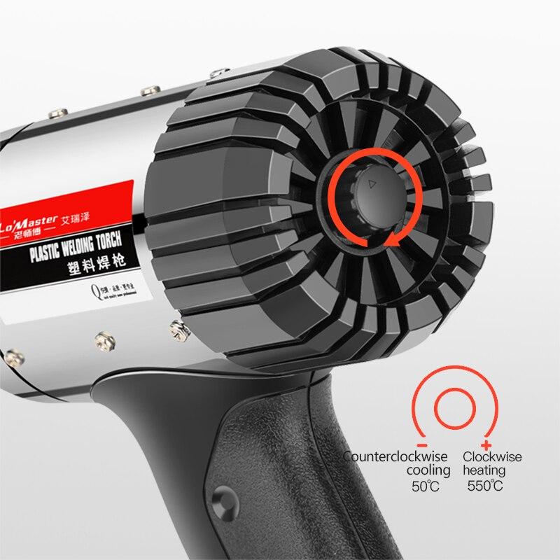 AIRAJ Adjustable Temperature Heat Gun, Small Plastic Welding Torch, PPR PVC Welding Rod, Car Bumper Welding Tool