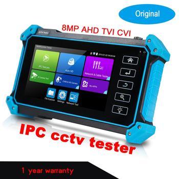 4K tester kamery monitoringu ekran monitoringu CCTV dla kamery tester kamery Ip cctv test monitora AHD tester IPC tester bezpieczeństwa poe kamera telewizji przemysłowej tester tanie i dobre opinie POMIACAM Camera Tester NONE CN (pochodzenie) IPC5000 Wtyczka UE