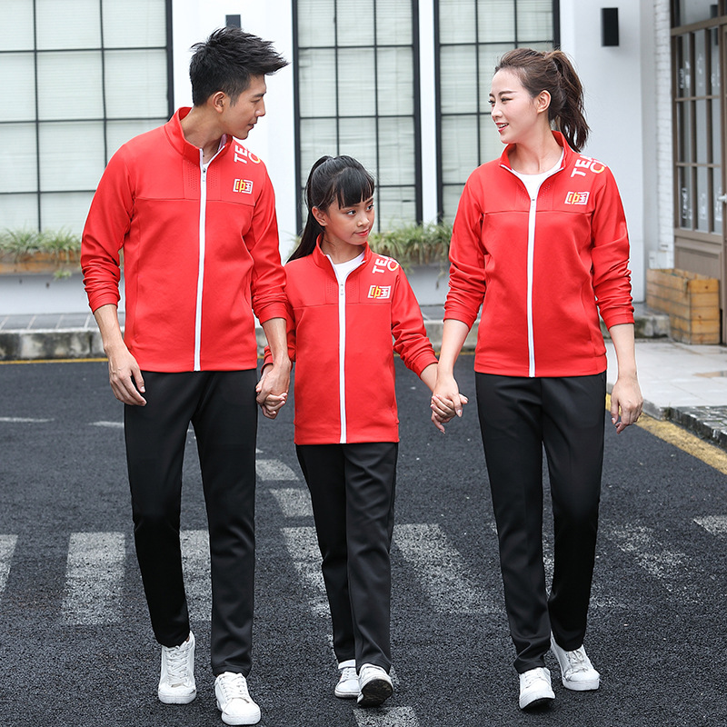 2019 Spring And Autumn Chinese Team Sports Set Men And Women Children Groups Sports Clothing Martial Arts Instructor Coat School