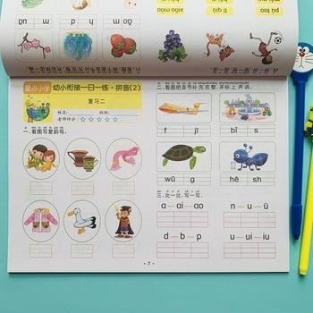 Quaderno Chinese Pinyin Textbook Workbook Consonants And Finals Practice Daily Libros Books Livros Book Livres Libro Livro Art rebecca morgan emqs and sbas for medical finals