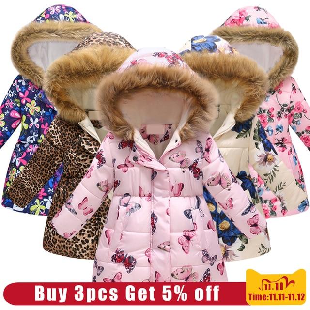 2020 חדש מעובה ססגוניות חורף ילדה מעיל אופנה מודפס סלעית מעיל ילדים ללבוש בתוספת קטיפה חם ילדה מעיל המשיח
