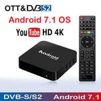 Koqit Receptor de tv por satélite Android tv box dvb s2 iptv recibidor Receptor de satélite sks iks 4k H.265 reproductor de medios dvb-s2 decodificador