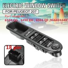 エレクトリックパワーウインドウコントロールスイッチクロームティップドライバ 6490.EH 6490EH 96642444XTプジョー 307