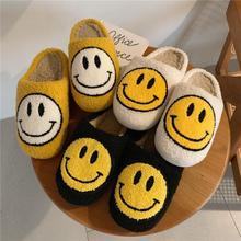 Pantoufles en fourrure moelleuse pour femmes, pantoufles de sol avec grand sourire, en peluche polaire courte et plate pour chaussures de Couple, pantoufles d'intérieur noires pour dames, 2021
