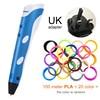 Blue UK-100m PLA