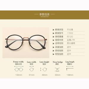 Image 2 - BCLEAR Alloy TR90 Glasses Frame Men Ultralight Women Vintage Round Prescription Eyeglasses Retro Optical Frame Eyewear 2019 New