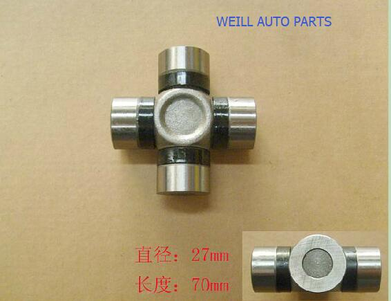 2203030-P02-B1 UNIVERSAL JOINT ASSY GREATWALL HAVAL H6 H3 H5 DEER WINGLE SAFE ENGINE C30 FLORID