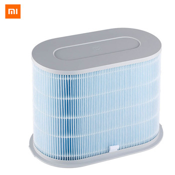 Xiaomi Mijia MJXFJ-300-G1 Filter Fresh Air System Filter Integrated Filter High Efficiency Filter Element