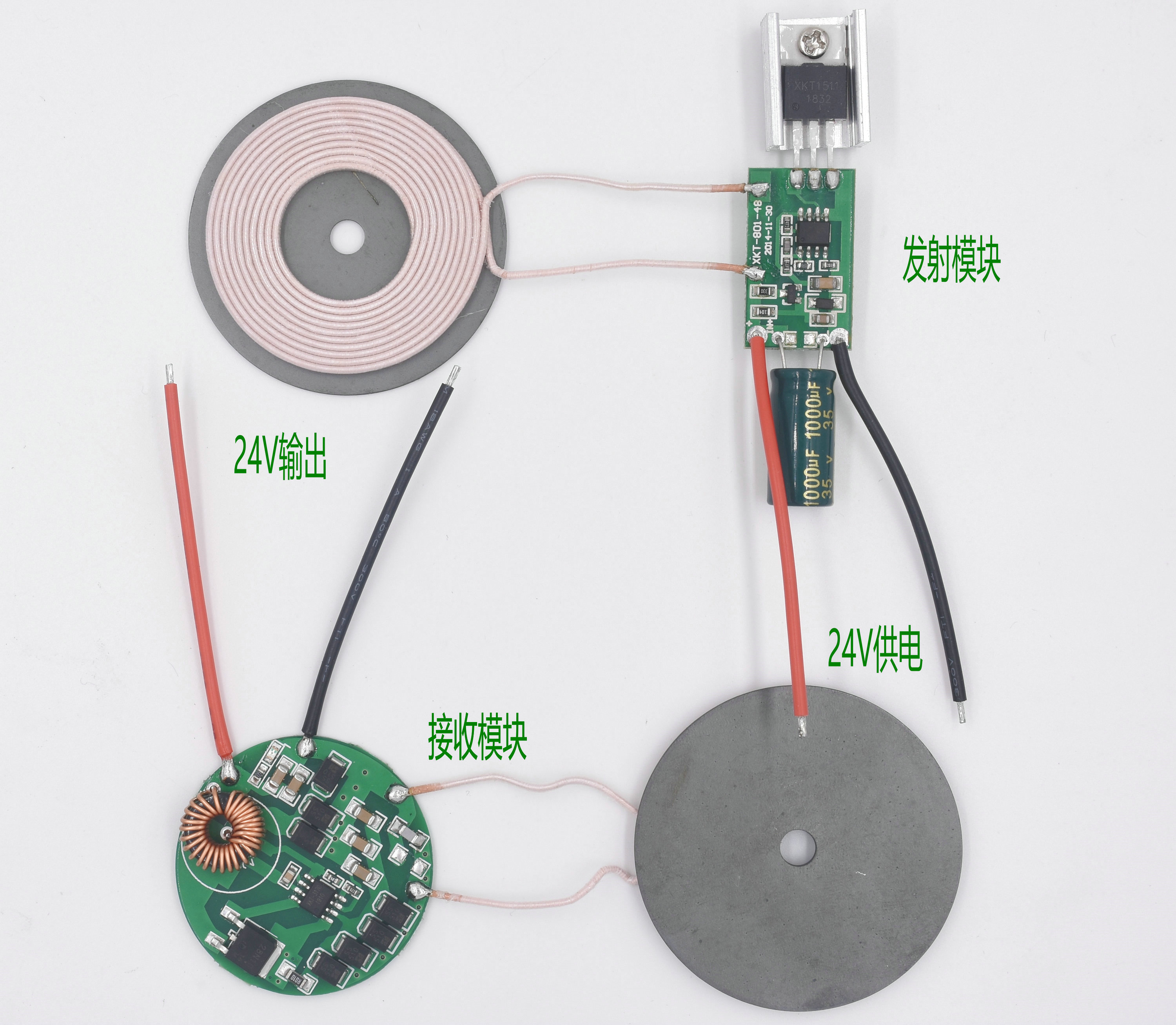 24V1.2A High Current Wireless Charging Wireless Power Supply Module With Magnetic Sheet XKT801-50