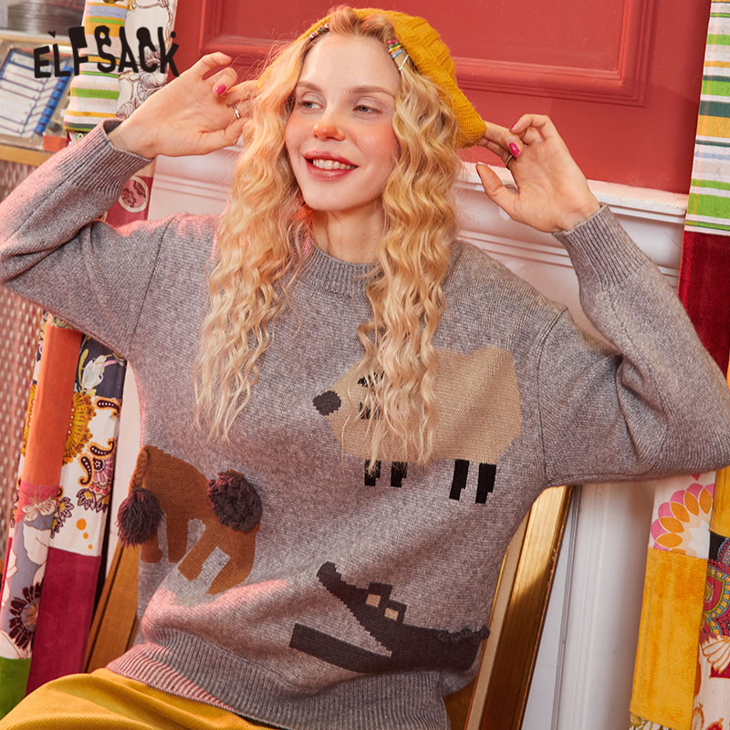 ELFSACK Gray Animal Print Korean Style Knit Pullovers Women Sweaters 2020 Winter New Black Long Sleeve Loose Casual Ladies Top