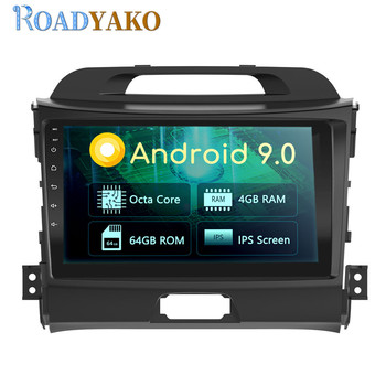 Autoradio 9'' Android Car DVD Video Multimedia For KIA Sportage R 2010-2015 Stereo Car Radio GPS Navigation Player 2 Din Frame image