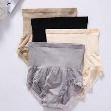 Женские послеродовые Трусики с высокой талией, нижнее белье для матерей, Корректирующее белье для тела с контролем живота
