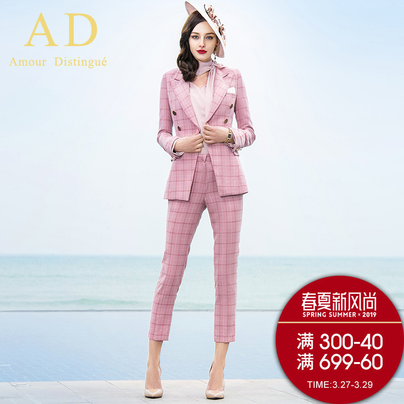 Women's Office Suits Set Professional Female Business Lady Suit Plus Size Pink Laid Blazer Pant Designer Tailor 2019 Free Ship