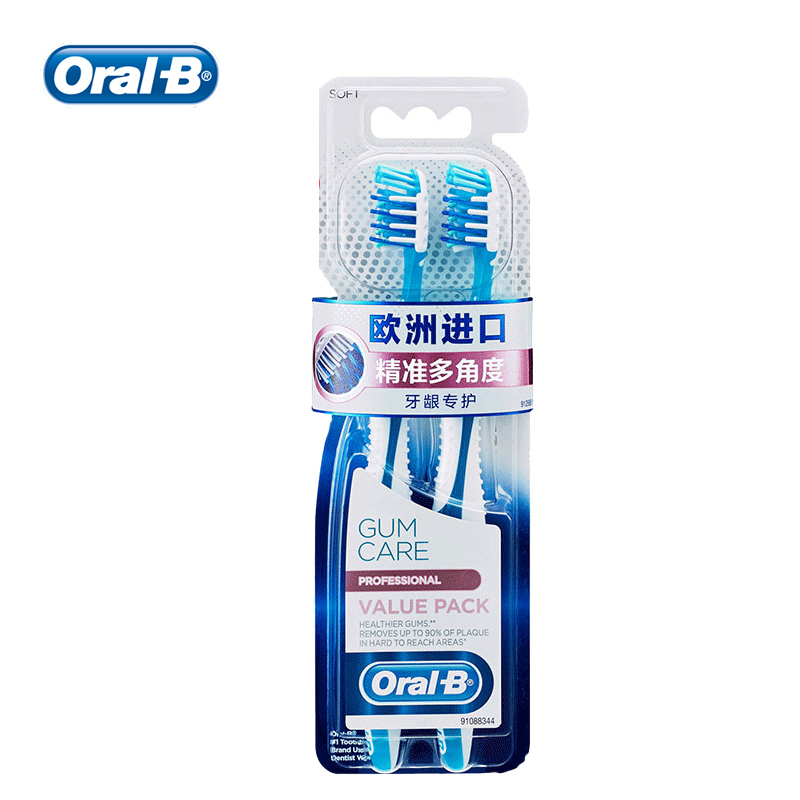 Oral B Toothbrush Pro Health Cross Action Soft Bristles Gum Care Massage Teeth Whitening All in One Manual Tooth Brush image
