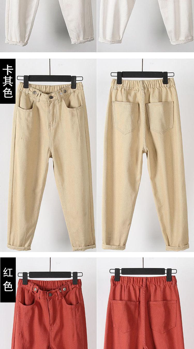 jeans para namorado, plus size 2019, S-XXL