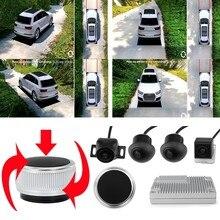 Caméra de voiture SUV Super 3D, vue panoramique à 360 degrés, 4 rétroviseurs latéraux, système DVR 1080P (avec Guide)