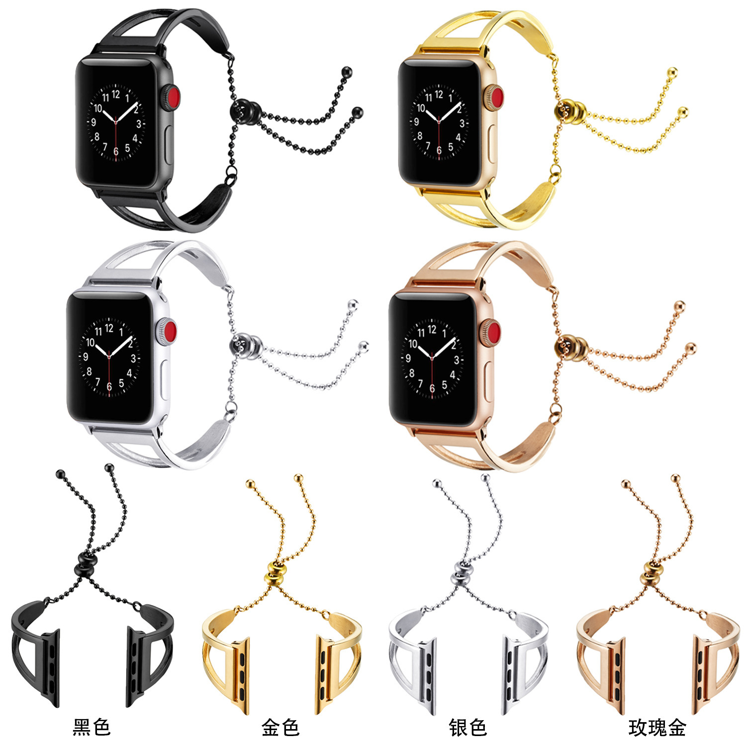 For Apple Watch Stainless Steel Bracelet 1234 Generation Applicable APPLE Watch Hollow Out V Shaped Telescopic Watch Strap