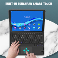Touchpad Keyboard Case for Lenovo Tab M10 Plus, TB -X606F /X 2020 Keyboard Leather case for Tab M10 TB-X605F 2019