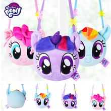 My Little Pony Cute Plush Soft Toys Kids Bag Rainbow Dream Kawaii Pillow Stuffed Animals for Children Gifts Unicornio