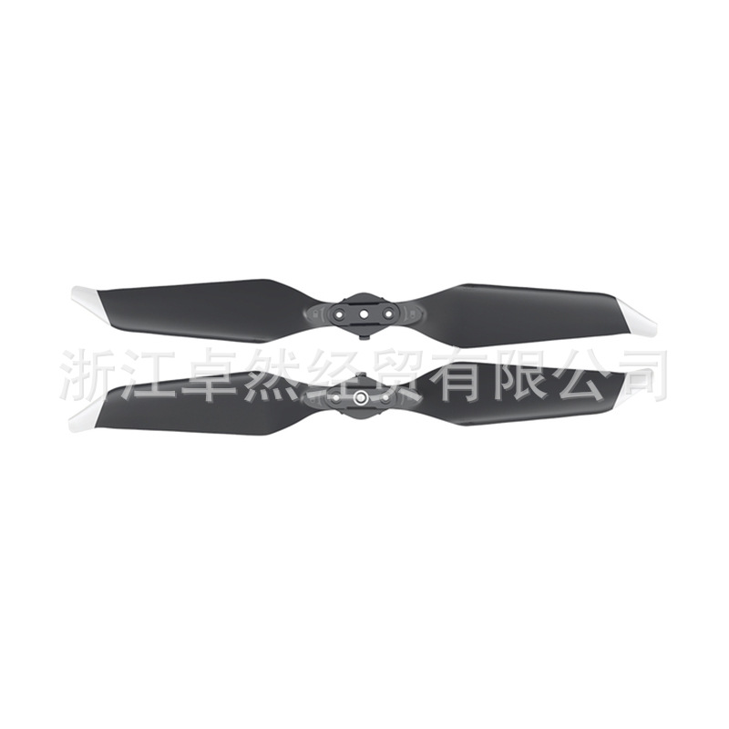 Dji Yulai Mavic Pro Noise Reduction Quick Release Propeller Blade Platinum Color Unmanned Aerial Vehicle Drone Accessories