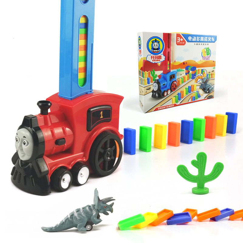 Domino Train Automatic Delivery Licensing Small Train Children Educational Force Tuo Ma Si Toy Douyin Celebrity Style