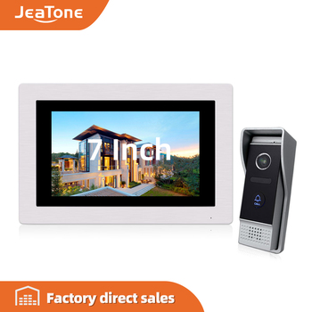 цена на 7 inch Touch Screen 4-Wired Video Door Phone Video Intercom Video Door Bell Home Security System Supported Motion Detection
