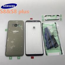Samsung Galaxy S8 G950 G950F S8+plus G955 G955F Back Glass Cover Rear Battery Cover Door with Camera lens+Front glass lens