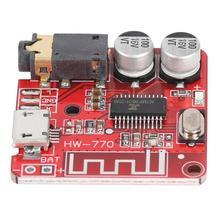 MP3 Bluetooth декодер доска без потерь автомобильный динамик аудио усилитель DIY доска