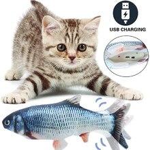 Brinquedos de peixe de gato elétrico simulação de carregamento usb dança pulando em movimento floppy peixe interativo brinquedo do gato para gatos brinquedos dropshipping