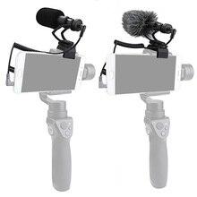Cardan OSMO Mobile 2 1 cardioïde directionnel condensateur vidéo Microphone montage DSLR caméra pour DJI OSMO Mobile 2 accessoires