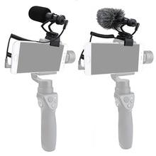 ジンバル osmo 携帯 2 1 カーディオイド指向性コンデンサービデオマイクマウントデジタル一眼レフカメラ dji osmo 携帯 2 アクセサリー
