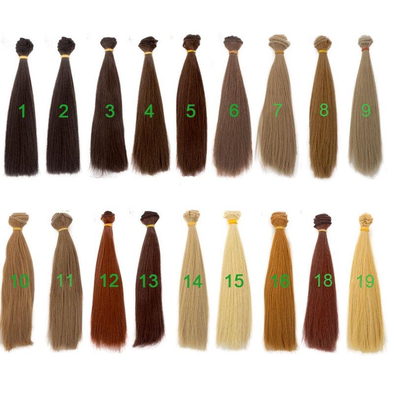 1PCS DIY Hair Dolls Natural Colors Wig Hair BJD Doll Straight Hair For Dolls 20CM