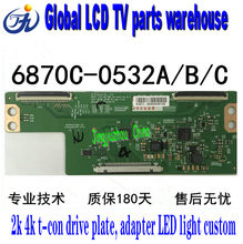 Original V15 FHD DRD 6870c-0532a / b logic board Skyworth 43e390e t con(China)
