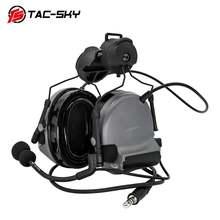 Тактические наушники для шлема comtac ii серые силиконовые охоты