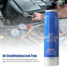 85ml de detecção de vazamento essência condicionador de ar agente de reparo de vazamento resistente ao desgaste refrigerante entupimento agente selante transporte da gota
