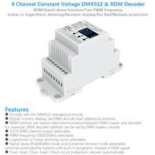 Светодиодный декодер DMX RDM, DC 12 В, 24 В, на din-рейке, 4 канала, ШИМ, постоянное напряжение, светодиодный RGB RGBW