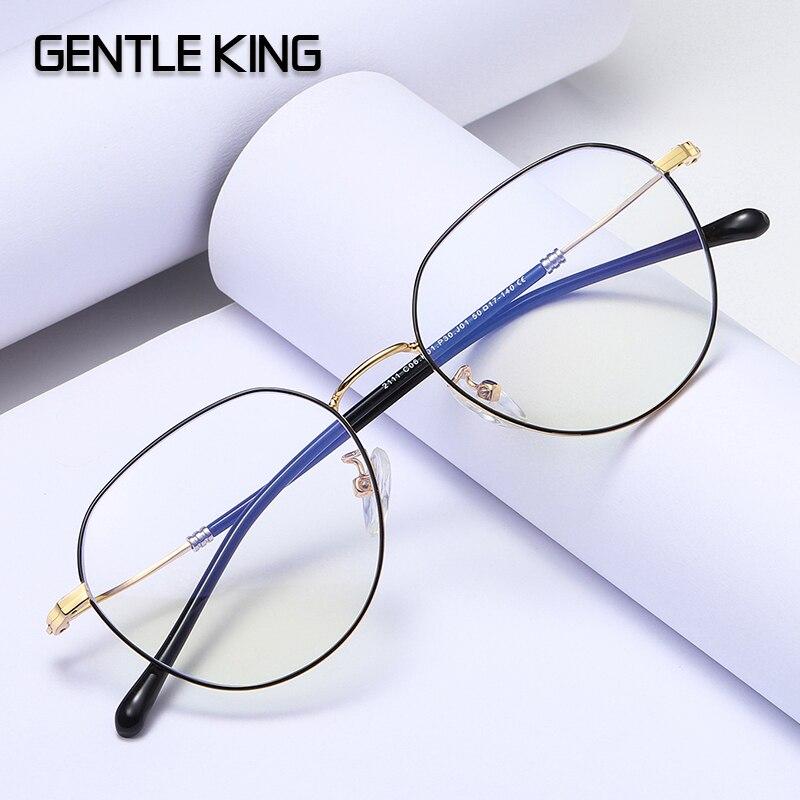 Купить очки унисекс с защитой от ультрафиолетового излучения металлическая