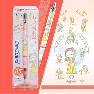 Image 1 - חדש מוגבל יפני עיפרון זברה Delguard נסיכה חמוד מכאני עיפרון 0.5 מכתבים ניסוח עיפרון