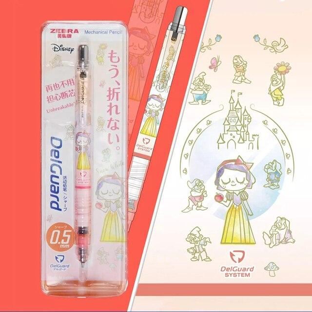 חדש מוגבל יפני עיפרון זברה Delguard נסיכה חמוד מכאני עיפרון 0.5 מכתבים ניסוח עיפרון