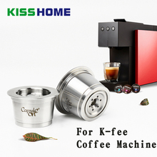 304 Stainless Steel Reusable Capsule Refillable Coffee Filter Fit for K-fee Machine Upgrade Dripper Accessories