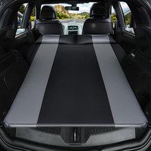 Shibu Universal SUV auto reise bett speziellen stamm reise bett auto aufblasbare matratze kostenloser air travel matratze sleeping pad caming