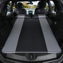 Shibu Universal car materac SUV łóżko turystyczne specjalny bagażnik łóżko turystyczne samochód nadmuchiwane darmowe podróże lotnicze materac karimata