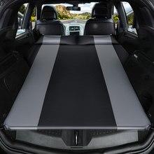 Shibu universal carro colchão suv viagem cama tronco especial viagem cama carro inflável livre ar viagem colchão almofada de dormir