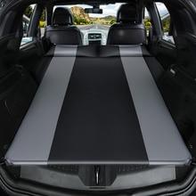 Shibu Universal car mattress  SUV travel bed special trunk travel bed car inflatable free air travel mattress sleeping pad