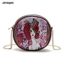 купить Women Bag Over Shoulder Vintage Small Circular Bag Women Luxury Handbags Metal Chain Shoulder Bags  Mini Lovely Messenger Bags по цене 670.85 рублей