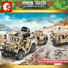 New 464pcs WW2 Tank Series British Howitzer Tractor Building Blocks Model Bricks  WW2 Military Figures Toys