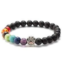 Colorful beads mens bracelet ladies footprints bracelets frosted beaded elastic